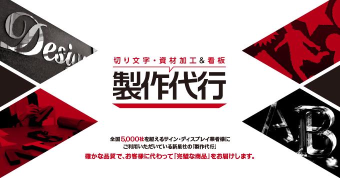 【11月】製作代行「総合カタログ」!!